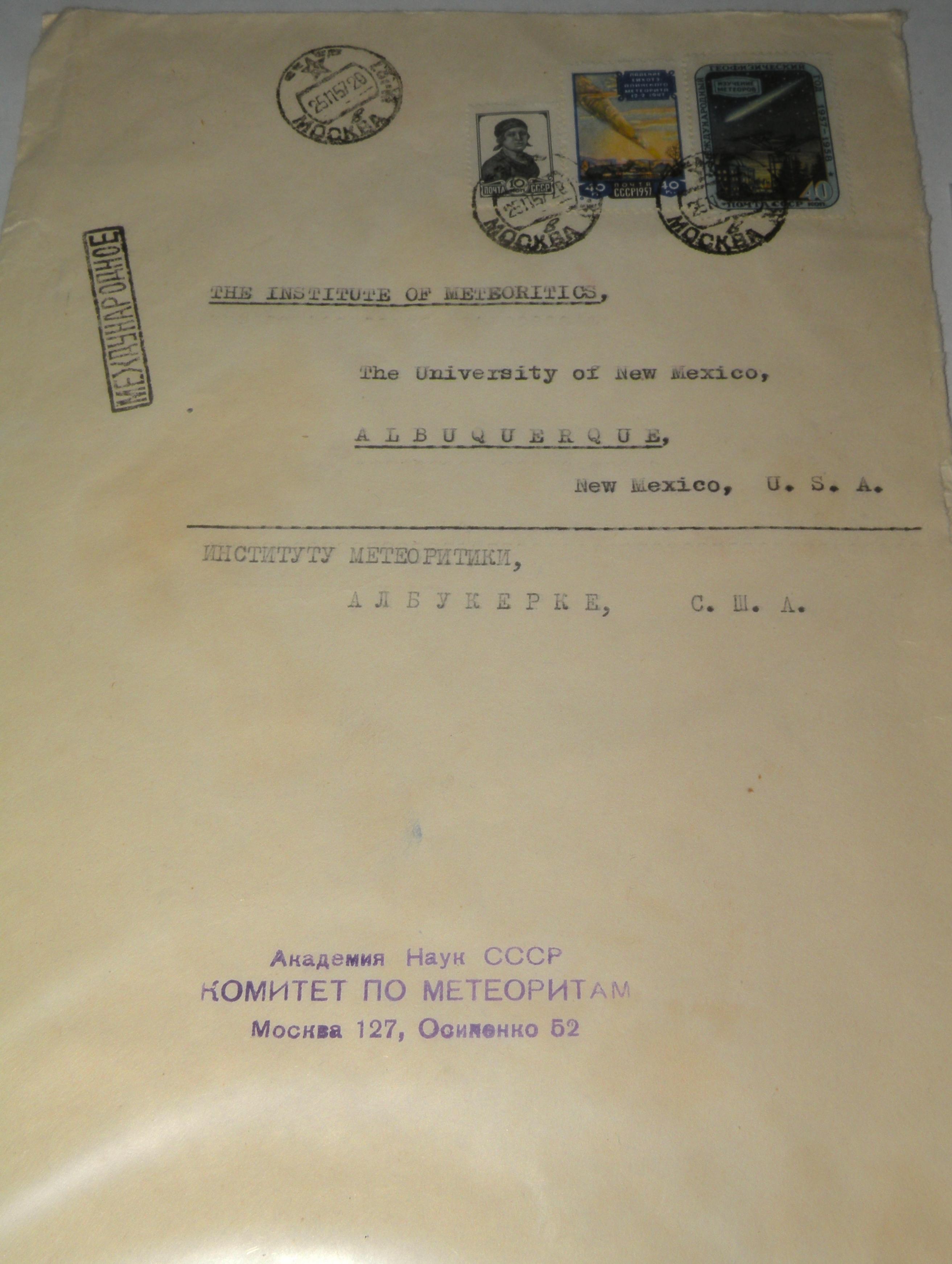 DSCN6537